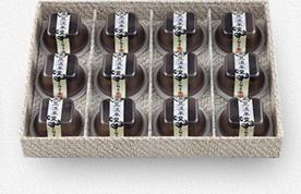ゆふいん創作菓子黒豆淡羊羹 12個入